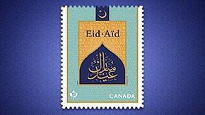 В преддверии Рамадана Canada Post выпустила марку с поздравлением мусульманам