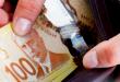 Расходы квебекуа растут быстрее, чем у жителей других провинций