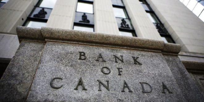 Банк Канады повысил учетную ставку