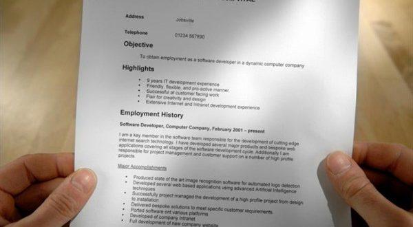Работодатели не любят длинные CV