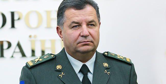 Украина закупит у Канады антиснайперские комплексы в 2018 году