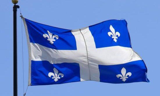 Представительство Квебека появится в Марокко
