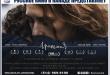 Самый титулованный российский фильм года «Аритмия» в Монреале с 21 июля