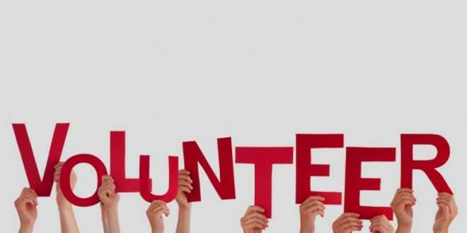 Налоговое Управление ищет волонтеров
