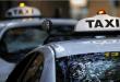 Движение в Монреале затруднено из-за забастовки таксистов