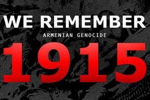 24 апреля объявлен в Монреале Днем памяти жертв Геноцида армян