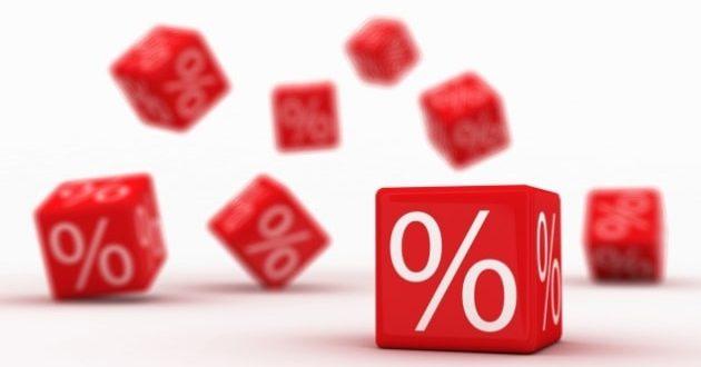 Эксперты: Банк Канады не будет повышать процентную ставку в ближайшем будущем