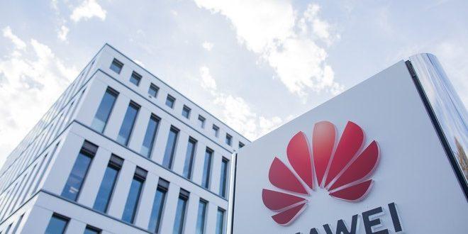 Начинаются слушания об экстрадиции финдиректора Huawei