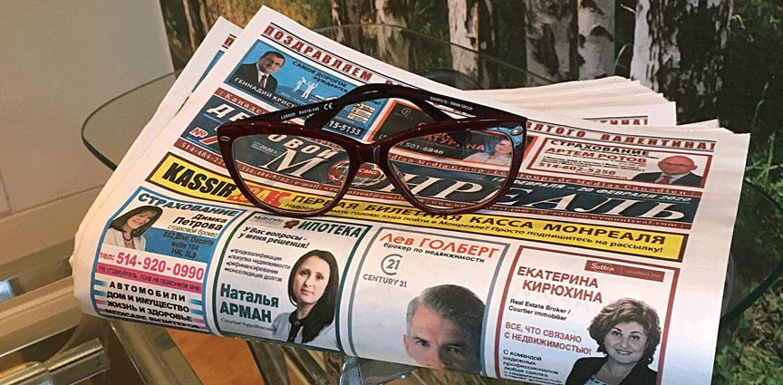 деловые новости татарстана свежий выпуск