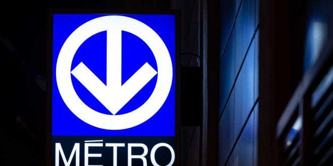 Оранжевую ветку метро планируют продлить