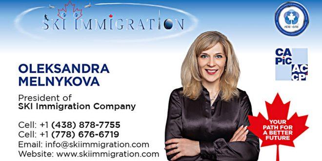 Иммиграционные нововведения от Александры Мельниковой