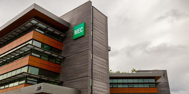 Тысячи членов MEC против его продажи фирме из в США