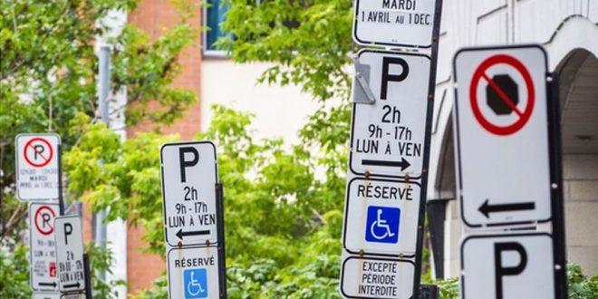 Монреаль запускает приложение по поиску паркомест