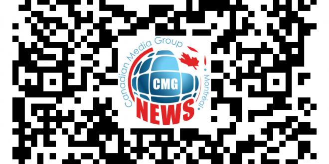 «Деловой Монреаль» вооружился QR-кодом и стал оцифрованным