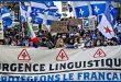 В Монреале прошел митинг в поддержку французского языка