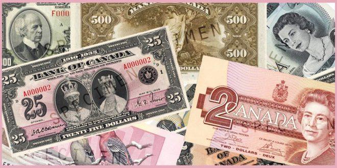 Спешите избавиться от старых банкнот, пока они не превратились в сувениры