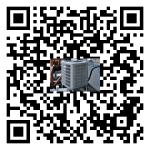 Установка, обслуживание, ремонт систем отопления и охлаждения
