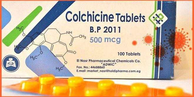 Монреальские учёные заявляют, что нашли эффективное лекарство от COVID-19