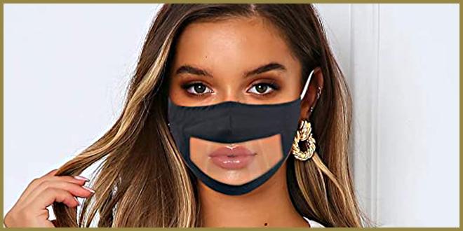 Требуем ношения масок повсюду!