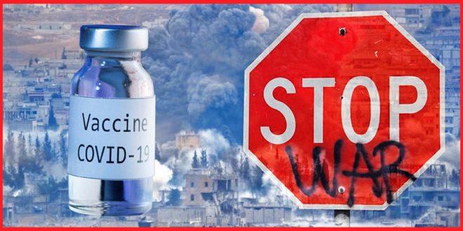 Не занимайтесь войной — занимайтесь вакцинацией