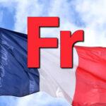 Уроки французского языка